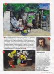 Vasile POPA in CASA LUX august 2012 pag.135